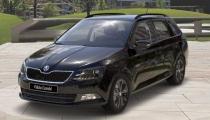 Prenájom auta - Škoda Fabia 1,2 Tsi Joy AT