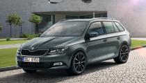 Prenájom auta - Škoda Fabia Combi